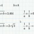 Comparing & Using Evaluation Symbols