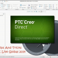Selection and Functionality Tips for PTC Creo Direct