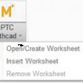Embedding PTC Mathcad Worksheet