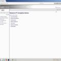 Accessing PTC Servigistics InService